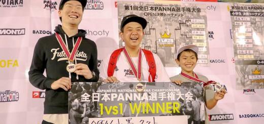 全日本PANN選手権OPEN