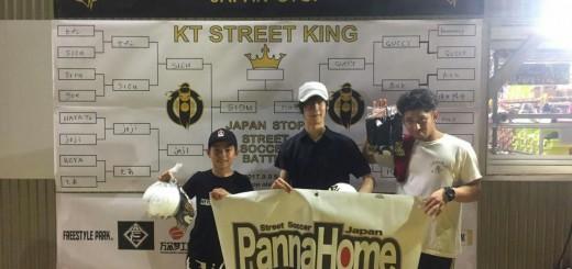 kt-street1