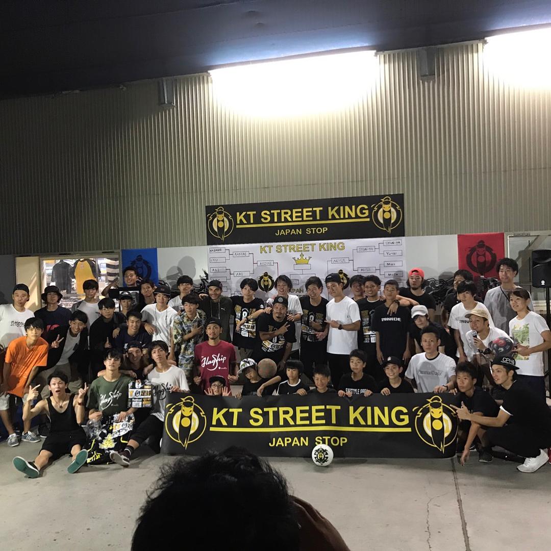 kt-street4