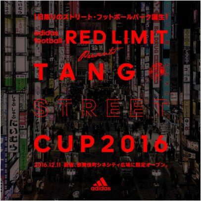 redlimit_tang_street