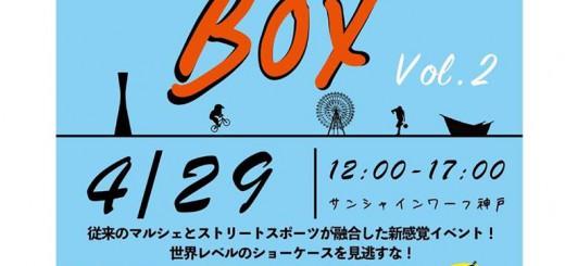 showbox-vol2