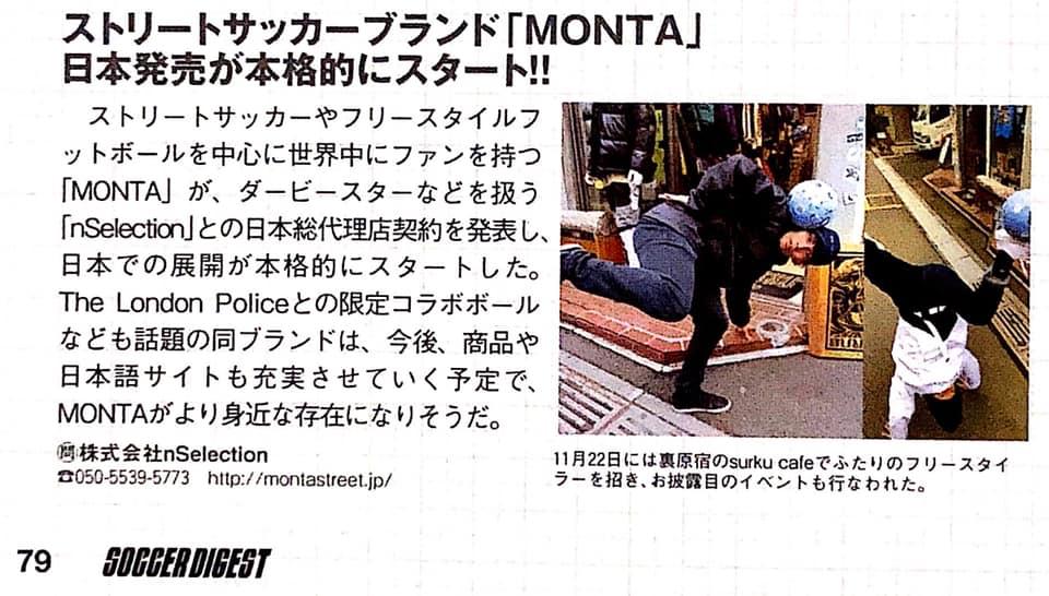 画像引用:Monta Soccer Japan   Facebook
