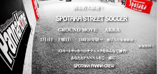 spotaka20170204