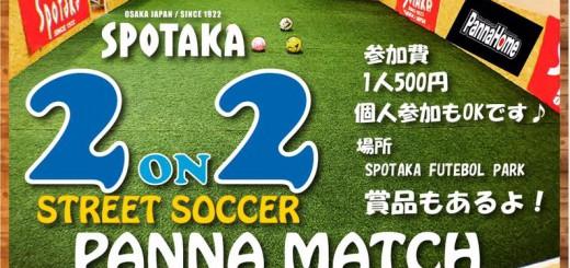spotaka2on2