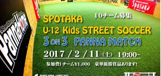 spotaka3on3_201702